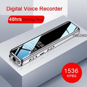 미니 디지털 음성 레코더 오디오 펜 딕 터폰 작은 사운드 레코더 음성 회의 클래스 녹화 활성화 된 1536kbps