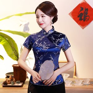 Navy Blue Chinese Lady Satin Blouse Flower Elegant Summer Shirt Mandarin Collar Plus Size Tops Traditional Clothes S-4XL