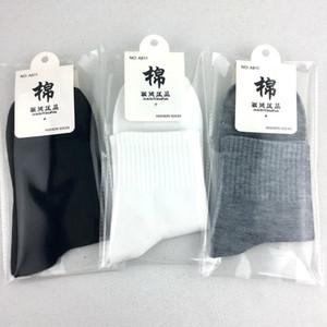 chaussettes pour hommes coton de cadeaux de couleur unie hommes de haute qualité de loisirs fraîche à la mode