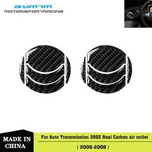 La fibra de carbono real de salida del aire pegatinas Automotive interiores decorativas para Nissan 350Z
