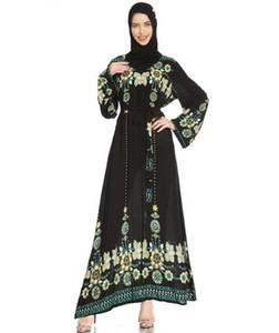 fashion Muslim women round neck trumpet long sleeve long skirt chiffon dress summer 2020 new ethnic clothing