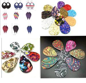Gute Qualität Kunstleder Ohrringe Mode Frauen Aussage baumeln Ohrringe für Frauen Bankett Ohrringe Schmuck