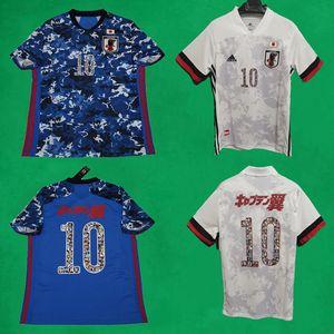 Cartoon Numero Giappone del pullover di calcio 20 21 Captain Tsubasa OLIVER ATOM KAGAW HYUGA Football Shirts Mens pullover di football camisa de futebol