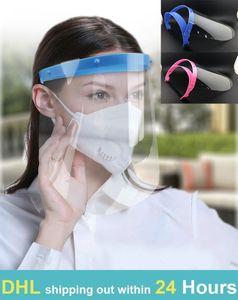 24 horas envían máscara de protección contra salpicaduras de cara completa sheild saliva polvo transparente campana montado en la cabeza aislamiento extraíble Cara Escudo