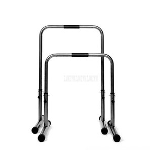 Multifunzionale coperta Fitness Fitness attrezzature fitness, bancari Attrezzature orizzontale Bar Spalato Parallel Bar verso l'alto Trainer Pull Up Eserci