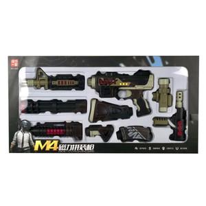 Kid DIY Block-Gun Spielzeug mit Licht, Ton, magnetische Komponenten, 9 Kombination, M4 Carbine, Souptoys, für Kid Party Weihnachten Geburtstag'Geschenke
