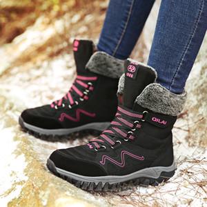 STQ 2019 Nuevas botas de nieve de invierno botines de mujer zapatos de mujer de gamuza cálida felpa zapatos planos impermeables femeninos de mujer 1812