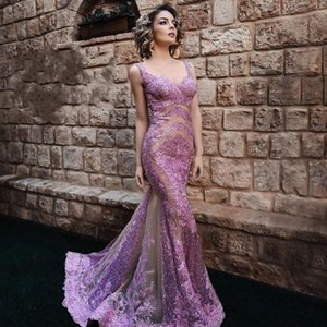 Lilac Lace Applique Prom Dress Sexy Sweetheart Sleeveless Mermaid Party Dresses 2020 Saudi Celebrity Evening Dresses