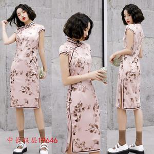 13 스타일의 섹시한 짧은 인쇄 슬림 Qipao 중국 전통 여성 드레스 빈티지 레이디 섹시한 치파오 플러스 사이즈 4XL