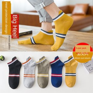 Boat Cotton men's cotton deodorant and sweat-absorbing low-top socks summer thin breathable sports lifting ear boat Socks tide