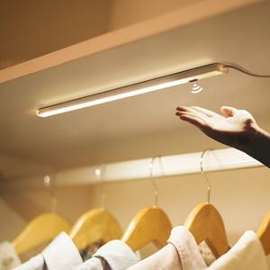 Hand Scanning Sweep LED Light 30cm 40cm 50cm DC 12V LED Tube Lamp Hand Sensor Kitchen Cabinet Light Closet Cupboard Lighting