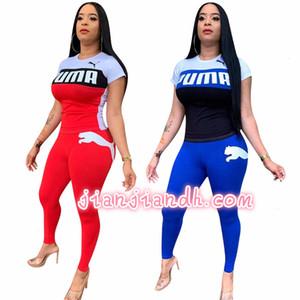 W8211 Damen-Hosen Set Europa und die Vereinigten Staaten Explosive beiläufige Art und Weise Sport Short Sleeve Set Zweiteiliges A22