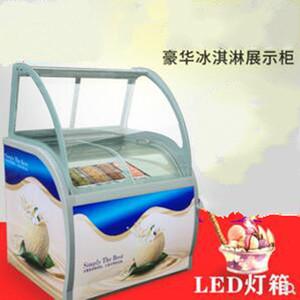 240W Hard Ice Cream Showcase ice cream dispaly cabinet commercial showcase freezer