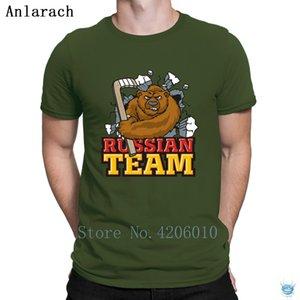 Russian Team T-Shirts Customize Cotton HipHop Tops Super T Shirt For Men Fitness Letter Fun Anlarach