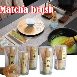 Ceremonia del té Matcha batidor de bambú Chasen té verde Bata Chasen Holder Útiles Herramientas de brocha té en polvo Batir herramienta KKA7915