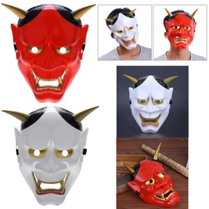 Horror Japanese Noh Hannya Resin Mask Evil Demon Devil Horned Horror Halloween Newest Party Cosplay Costume Props DropShipping