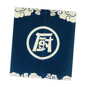 Curto japonês Noren Cortina de pano de linho Japão Tapestry para Porta de Entrada, 85 * 90 centímetros, 4 Patterns