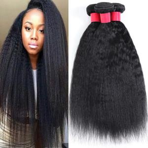 La armadura brasileña del pelo humano del yaki 4Bundles Virgen del pelo de la trama de paquetes 100% sin procesar extensiones del pelo humano 8-28inch envío