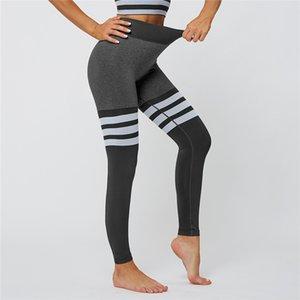 Avrupa ve Amerikan Seksi Kalçalar Yüksek Bel Yoga Pantolon Kadınlar Örme Sorunsuz Nefes Çizgili Yoga Spor Tayt