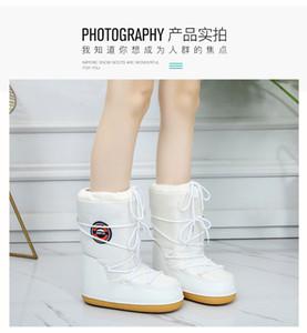 Zapatos SWONCO mujer de la nieve Plataforma Luna Espacio Femenino 2019 de invierno de terciopelo piel caliente las botas del tobillo snowboots MX200324