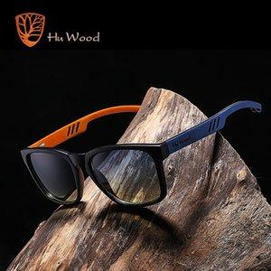 Brand Design Polarized Sunglass Skateboard Wood Sunglasses For Men Women Lenses Driving gafas de sol mujer GR8011