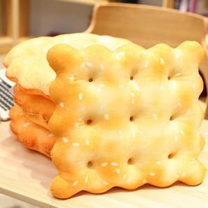 La comida es deliciosa 3D imprimir felpa cojín de simulación de galletas rellenas almohadilla del asiento de felpa suave cojín para los niños, regalo, regalo de Navidad