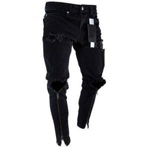 Мужские джинсы на молнии с отверстием для брюк