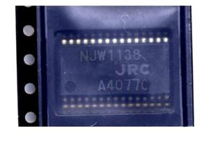 المعالج NJW1138 الصوت
