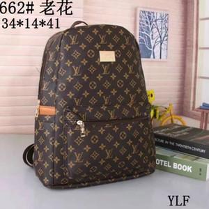 Alta qualidade PU Europa saco homens designers de bolsas mochila escolar Mochila Estilo mochilas femininas marcas frete grátis 78647