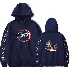 New Demon Slayer: Kimetsu No Yaiba Hoodie Sweatshirt Men Women Fashion Black Casual Couple Tops Warm Harajuku Pullover Hooded