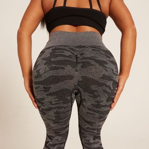SALSPOR Women Vital Seamless Yoga Pants Camouflage High Elastic Push Up Gym Leggings Sport Fitness Running Leggings Female Y200529
