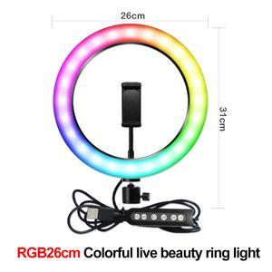 """RGB сеого Ring Light 10"""" Макияж LED фотографии освещение BRGB01 красота Живой, Одежда Продажа Живи, Tatoo заполняющей Свет и маникюрные Кольцо свет"""