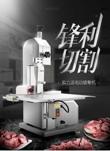 Fourniture usine Nouvelle machine de scie à os de conception à haut rendement et à faible consommer / viande Machine de découpage de scie d'os