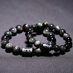 DO99 nueva joyería Anti-Hinchazón Negro Obsidiana pulsera hecha a los dragones Phoenix regalo de la decoración