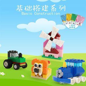 children Building block toy 4 style suit baby Souptoys Early education Parent child toys granule Building toys with building blocks toys 01