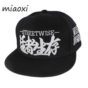 Miaoxi de haute qualité Mode Hommes Hat Marque été réglable Hip Hop chinois Personnages Femmes Casquettes de baseball Casual os BS-004