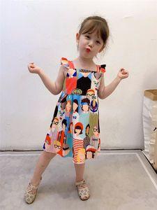 JH Summer Dress Petal collar Girls' Cotton Skirt Dress New Kids' Dress Letter Print Skirt