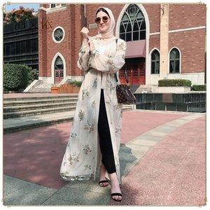 Women Lace Robe Ramadan Jilbab Islamic Clothing Open Abaya Kimono Cardigan Turkish Hijab Muslim Dress Kaftan Dubai Caftan Abaya