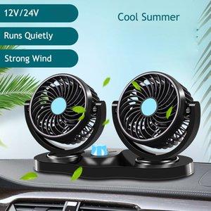 Araba Çift Fan Araba Iç Aksesuarları 360 Derece-yuvarlak Soğutma Aksesuarları Salıncak Fan Havalandırma Kurulu Yaz 12 V / 24 V