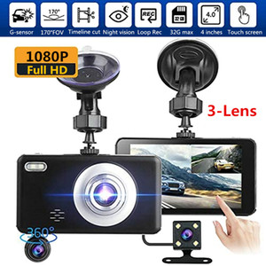 "3ch car DVR dash cam driving video record 4 "" touch screen FHD 1080P front + rear + 360° rotable عدسة قابلة للفصل 170° 140° 120 ° FOV"