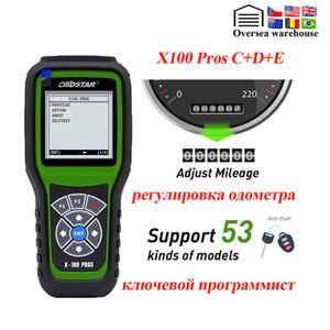 OBDStar X100 PROS C + D + E Modèle OBD2 outil de diagnostic X100 PROS Auto clé programmeur EEPROM compteur kilométrique Correction adaptateur IMMOBILIZER