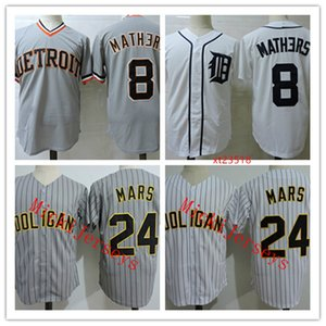 Mens # 8 MARSHALL MATHERS Baseball Jersey Stickerei Bruno Mars # 24K Hooligans Film-Baseball-Shirt S-3XL