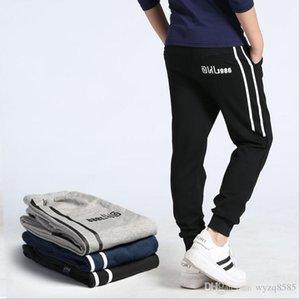 Çocuk Pantolon 2020 İlkbahar ve Sonbahar Yeni Kore Sürümü Çocuk Spor Sivrisinek geçirmez Pantolon Casual Boy Pantolon Örme