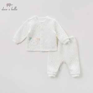 DBH9016-3 dave bella autumn baby unisex clothes fashion clothing sets lovely long sleeve suits children print clothes