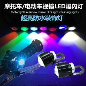 2 шт фабрики оптового нового мотоцикла LED Зеркальный свет 23MM Eagle Eye Супер излучине