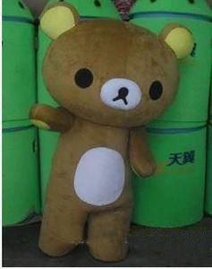 customized Rilakkuma Mascot Costumes Rilakkuma Mascot Costumes Manufacturer & Supplier& Advertising dress&Exporter