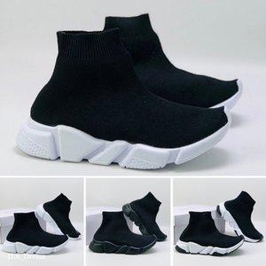 Cheap Sale Kids Sneakers Presto Shoe Children Sports Chaussures Pour Enfants Trainers Infant Girls Boys Running Shoes Size 24-35