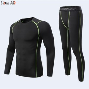 HOWE AO Men's Running Sports Quick-drying Suit Fitness Clothes Breathable Clothes Running Sports Long-sleeved Tights
