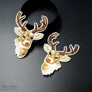 사슴 크기 : 재킷 배지 의류 스티커에 대한 4.5x6.3cm 철에 패치 봉제 자수 아플리케 직물