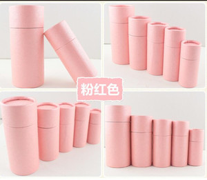 10pcs Kraft Paper Cardboard Box Tube Jewelry Box Cosmetics Gift Essential Oils Bottles Packaging
